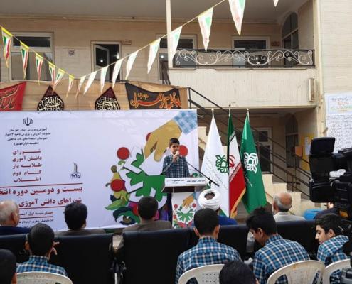 مراسم انتخابات دانش آموزی