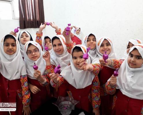 مراسم روز دانش آموز دبستان شهدای رضوان