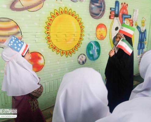 روز دانش آموز بهشت قرآن