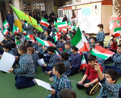 مراسم روز دانش آموز